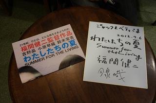 わたしたちの夏横浜3-10.jpg
